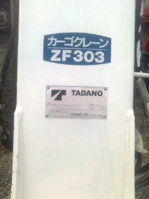 В разбор КМУ TADANO ZF303 1994 г.в. - ____001.jpg