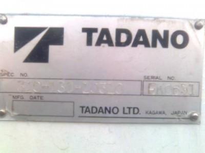 В разбор КМУ TADANO ZF303 1994 г.в. - ____003.jpg