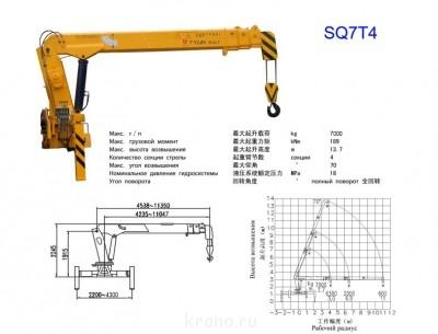 Howo Cargo Zz1327n5247d С Кму Tyun - SQ7T4.jpg