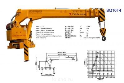 Howo Cargo Zz1327n5247d С Кму Tyun - SQ10T4.jpg