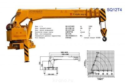 Howo Cargo Zz1327n5247d С Кму Tyun - SQ12T4.jpg