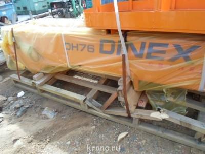 Крановые установки DINEX CRANE Soosan Kanglim Dongyang - DINEX DH76.JPG